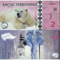 Арктические территории . 2013 г. 2 1/2 доллара . UNC .  распродажа