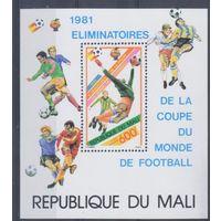 [1369] Мали 1981. Спорт.Футбол.Чемпионат мира. БЛОК.