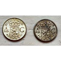Полный комплект 1945 Голландской Ост-Индия 1/10 гульдена (R) 3 шт P+P+S  1-1-57+58+59