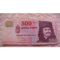 Венгрия 500 форинтов 2013г. распродажа