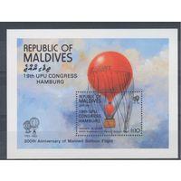 [993] Мальдивы 1984.Авиация.Воздушный шар.  БЛОК.