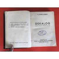 Dekalog 1937 год из библ. ксенза Ильдефонса Бобича