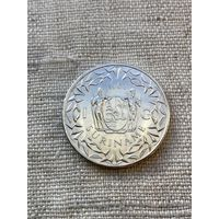 Суринам 1 гульден 1962 г. серебро