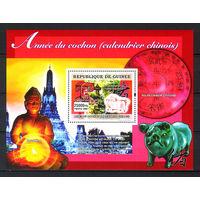 2007 Гвинея. Китайский гороскоп. Год Кабана или Свиньи. Блок