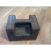 Гиря 20 кг., нкпс