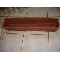 Балконный ящик горшок для цветов длинна 75 см, ширина 16 см ,глубина 12 см