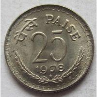 Индия 25 пайс 1978 отметка монетного двора - Хайдарабад