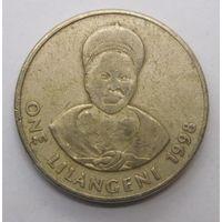 Свазиленд 1 лилангени 1998 г.