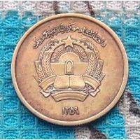 Афганистан 50 пул 1980 года. Инвестируй в историю!