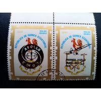 Марки Экваториальная Гвинея 1976 год. Космос Авиация