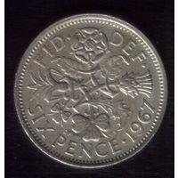 6 пенсов 1967 год Великобритания