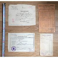 Документы 1929-1939 года выданные магистратами Порозово, Индура, Шерешево, Дятлово цена за все