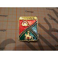 Значок Полоцк герб советского времени