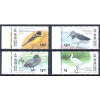 Гонконг 1997 Фауна. Птицы, 4 марки