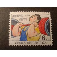 Чехия 1993 штанга