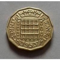 3 пенса, Великобритания 1953 г.