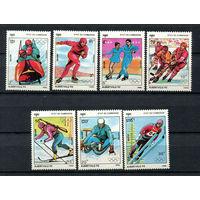 Камбоджа - 1990 - Зимние Олимпийские игры - [Mi. 1108-1114] - полная серия - 7 марок. MNH.