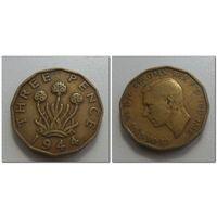 3 пенса Великобритания 1944 год, KM# 849, 3 PENCE - из мешка