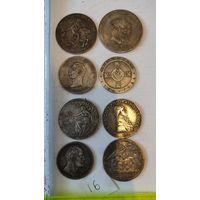 8 монет царской России, копии