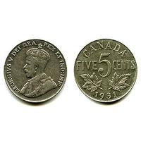 Канада 5 центов 1931 СОСТОЯНИЕ KM29