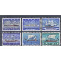 [1083] Греция 1958.Парусники,корабли.