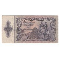 Австрия 10 шиллингов 1950 года. Первый выпуск. Редкая!