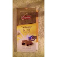 Коробка от шоколада Спартак MILK. распродажа