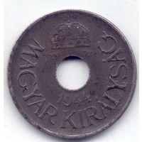 Венгрия, 20 филлеров 1944 года.