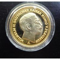20 марк Кайзер Вильгельм II копия монеты