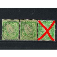 Ирландия Свободное государство 1922 Нац.символы Меч света #40А