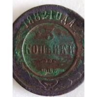 3 коп 1882