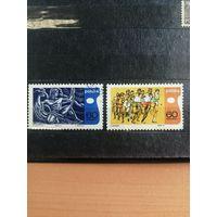 1970 10-й Конгресс Международной олимпийской академии (Польша) 2 марки