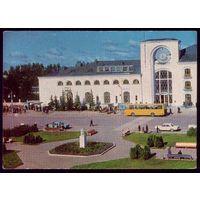 1977 год Новгород Ж-Д вокзал