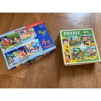 Мозаики пазлы детские 2 шт и книга мозайка 8, 12,15,20, 9, 16, 25, 36 штук