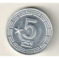 Северная Корея 5 чон 1974 Одна звезда на реверсе