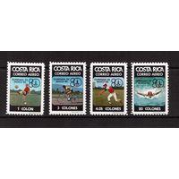 Коста-Рика-1980,(Мих.1065-1068)  **  Спорт, ОИ-1980