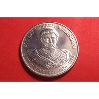 50 злотых 1983 Польша. Король Ян III Собески. Штемпельный блеск - AU!