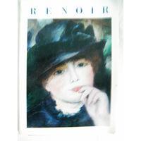 Огюст Ренуар-набор из 13 открыток