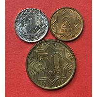 Казахстан, 3 монеты первых выпусков
