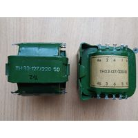 Трансформаторы ТН 33-127/220-50 (пара)