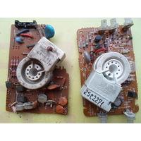 Транзисторы 2SC2271 3 шт вместе с платой