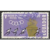 Эквадор. Под знаком пяти колец. Боливар-игры. 1965г. Mi31175.