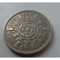 2 шиллинга 1954 г.в. Великобритания, KM# 906 FLORIN (Two Shillings),  из коллекции