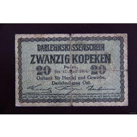 20 копеек Познань 1916 оккупация