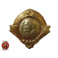 Орден Ленина (не утверждённый вариант) (КОПИЯ)