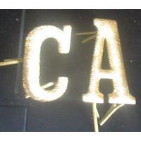 СА - буквы с погон