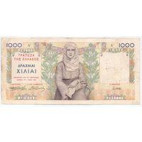 Греция 1000 драхм 1935 года. Редкая!