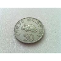 Танзания 50 центов 1981