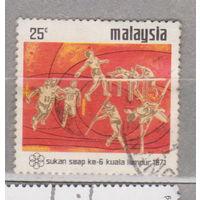 Спорт Малайзия 1971 год лот  18