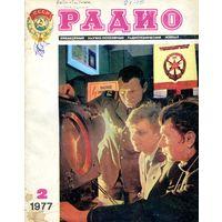 "Журнал ""Радио"" #2 за 1977 г."